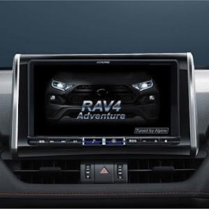 RAV4 MXAA54のカスタム事例画像 ナオ坊さんの2020年03月20日22:46の投稿