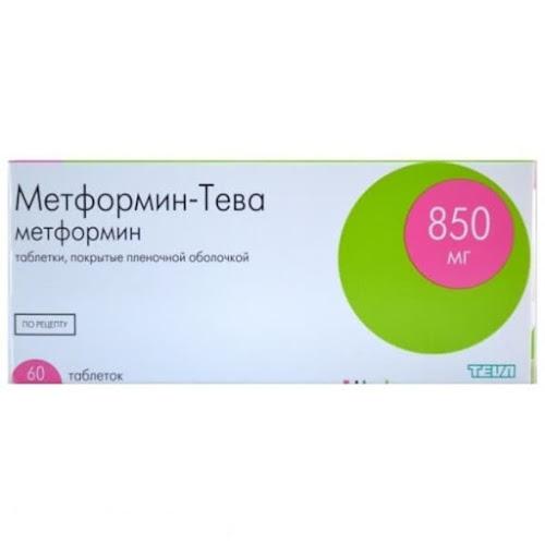 Метформин-Тева таб.п/о плен. 850мг №60