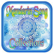 Mandarin Song Collections