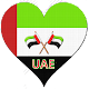 Download UAE VPN - Free VPN Proxy Servers For PC Windows and Mac