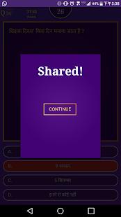 Game KBA - KAUN BANEGA ARABAPATI APK for Windows Phone