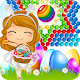 Bubble Easter Blast Mania APK