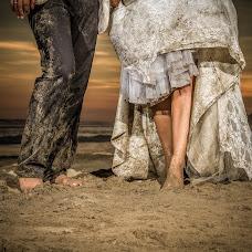 Fotógrafo de bodas Moisés Otake (otakecastillo). Foto del 28.04.2017