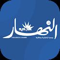 Ennahar Tv - Officiel icon