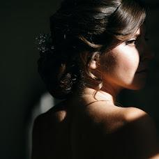 Wedding photographer Tatyana Borodina (taborodina). Photo of 22.04.2016