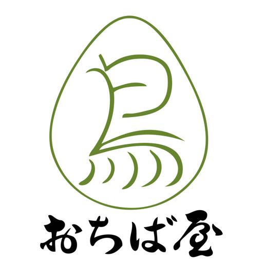 生活App|地鶏専門 おちば屋 公式アプリ LOGO-3C達人阿輝的APP