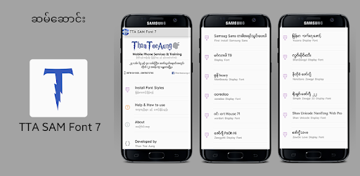 TTA SAM Myanmar Font 7 - Apps on Google Play