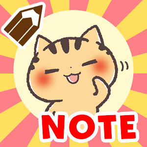 Kansai Cats Sticky Note