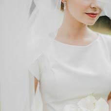Wedding photographer Aleksey Kinyapin (Kinyapin). Photo of 03.09.2018