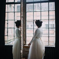 Esküvői fotós Kitti-Scarlet Katulic (TheWeddingFox). Készítés ideje: 31.07.2019