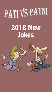 Pati Vs Patni : 2018 New Jokes - náhled