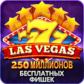 Slot Machines Casino - Слоты!