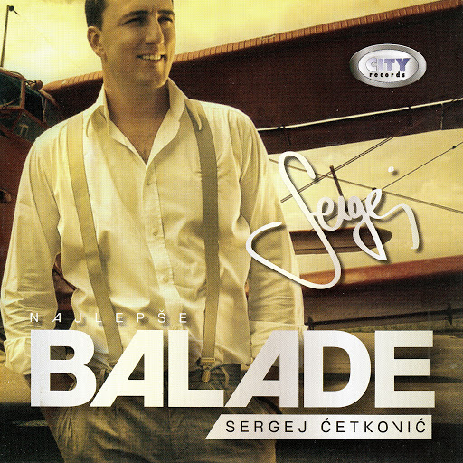 sergej cetkovic moj svijet album download