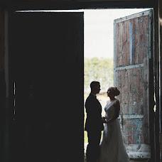 Wedding photographer Stanislav Pislegin (sts00). Photo of 14.08.2014