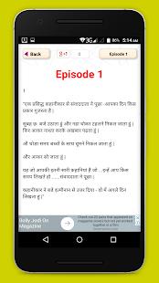 hindi jokes 2018~नये हिन्दी चुटकुले 2018 - náhled