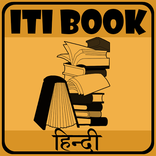 ITI Hindi Book