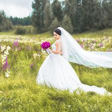 Wedding photographer Vadim Blazhevich (Blagvadim). Photo of 09.08.2017