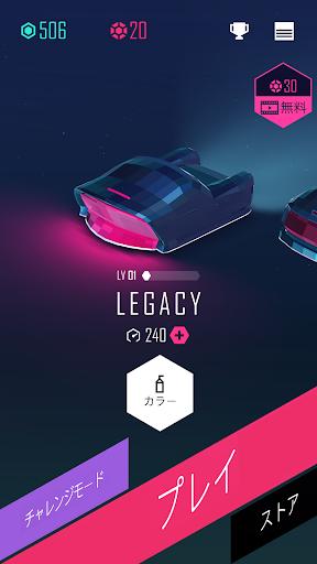 ビットレーサー Beat Racer
