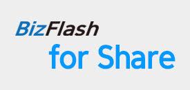 BizFlash for Share Logo