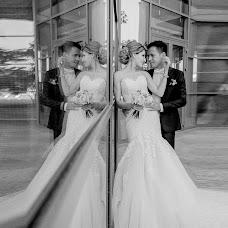 Wedding photographer Arevik Oganyan (ArEVA). Photo of 07.04.2018