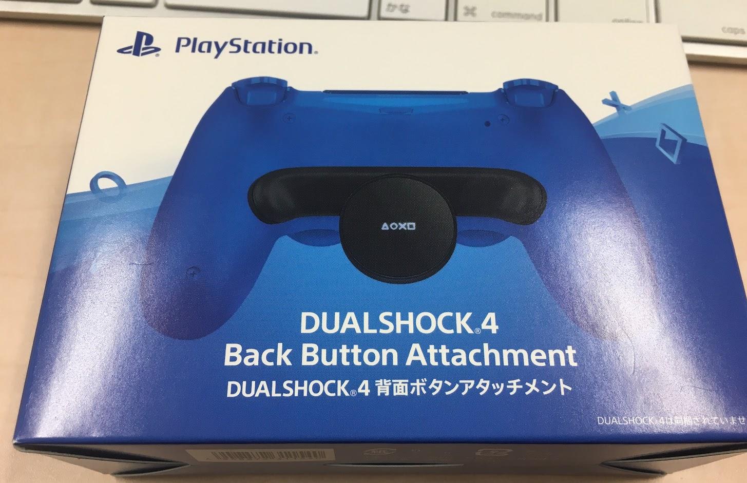 背面 ボタン コントローラー