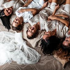 Wedding photographer Anastasiya Lesnova (Lesnovaphoto). Photo of 15.08.2018