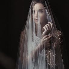 Wedding photographer Aleksandr Aushra (AAstudio). Photo of 21.09.2017