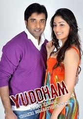 Yuddham