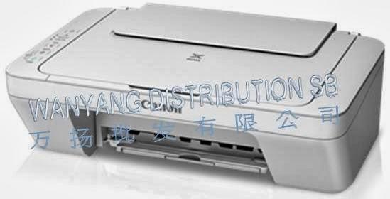 Canon Pixma MG2570 All-In One Inkjet Printer