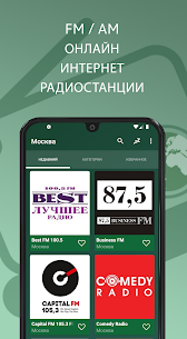 Moscow Online Radio Stations 5.5 APK Mod Updated 1