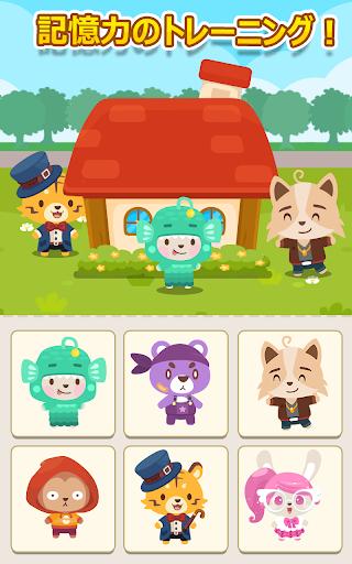 ハッピーペットハウス:記憶力ゲーム