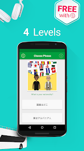 Learn Japanese Phrasebook - 5000 Phrases - náhled