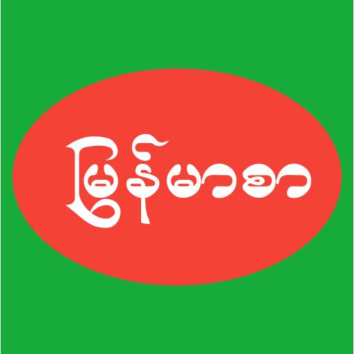 Zawgyi Font Changer