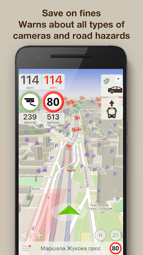 Speed Cameras & HUD, Radar Detector - ContraCam 1.3.2.1-Google screenshots 1