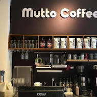 牧童咖啡 mutto coffee