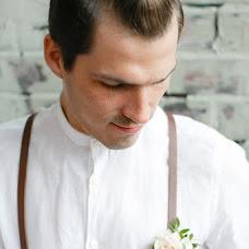 Wedding photographer Anastasiya Kolesnik (Kolesnykfoto). Photo of 20.03.2018