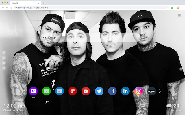 Pierce the Veil New Tabs HD Music Top Themes