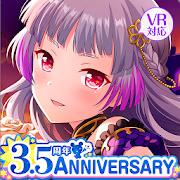 オルタナティブガールズ2<VR対応 美少女 RPGゲーム>