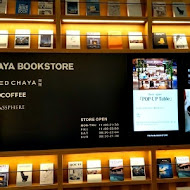 蔦屋書店 Tsutaya Bookstore