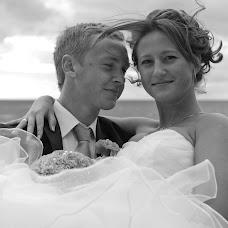 Wedding photographer Sergey Ortynskiy (airvideo). Photo of 13.02.2016