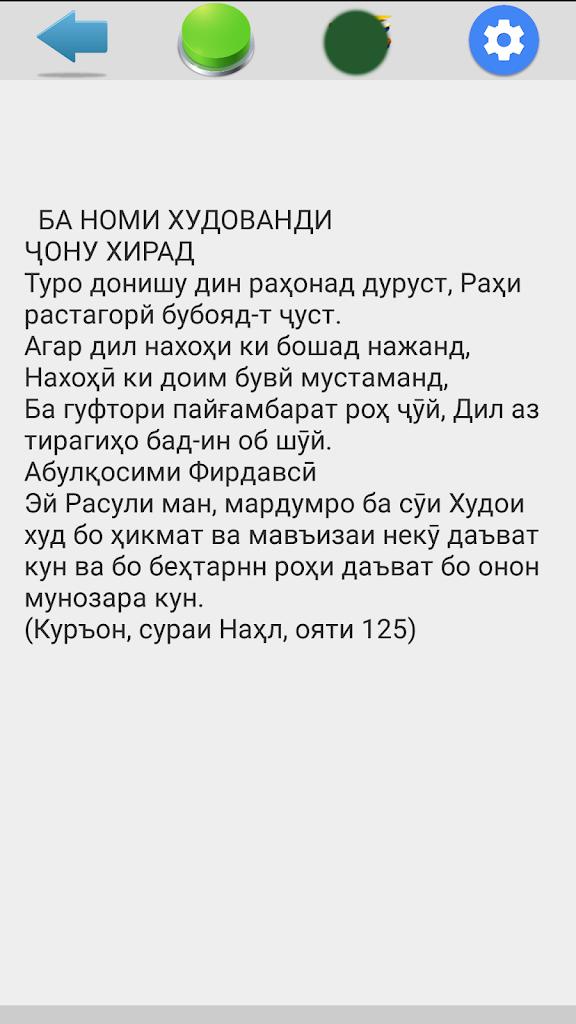 фаридуни хуршед кироати куръон 2020 сураи ихлос Fariduni Khurshed ... | 1024x576