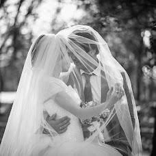 Wedding photographer Ekaterina Deryugina (deryugina). Photo of 13.01.2014