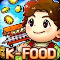 Load Mama : Street K-food tycoon icon