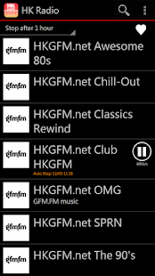 HK Radio- screenshot thumbnail