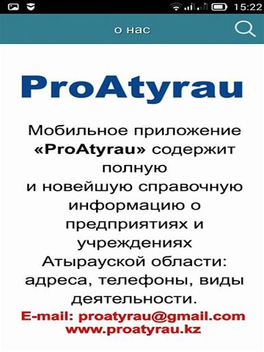 ProAtyrau