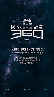 KIBO SCIENCE 360- screenshot thumbnail