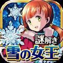 Escape Game Snow Queen icon