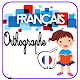 règles d'orthographe for PC-Windows 7,8,10 and Mac