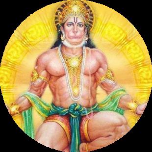 11 very Powerful Hanuman mantras - náhled