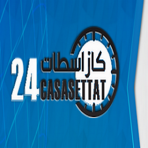كازا سطات 24  casasettat24 screenshot 0